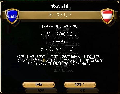 Ir_03_Win.jpg