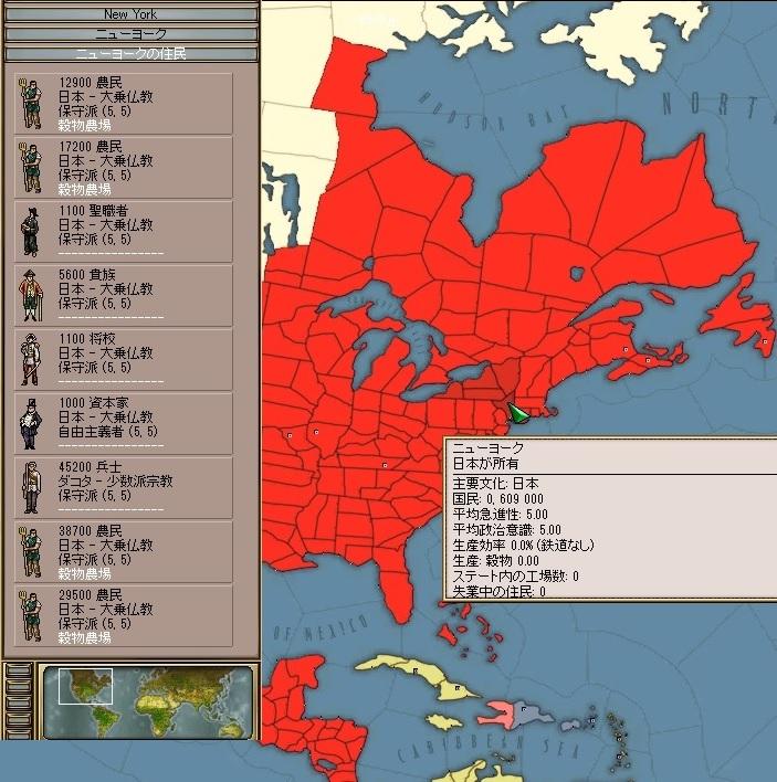 japanese_america1836.jpg