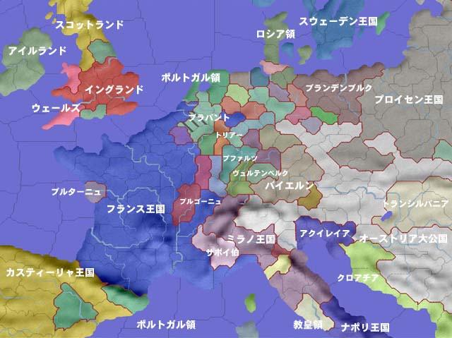 16世紀半ばの欧州