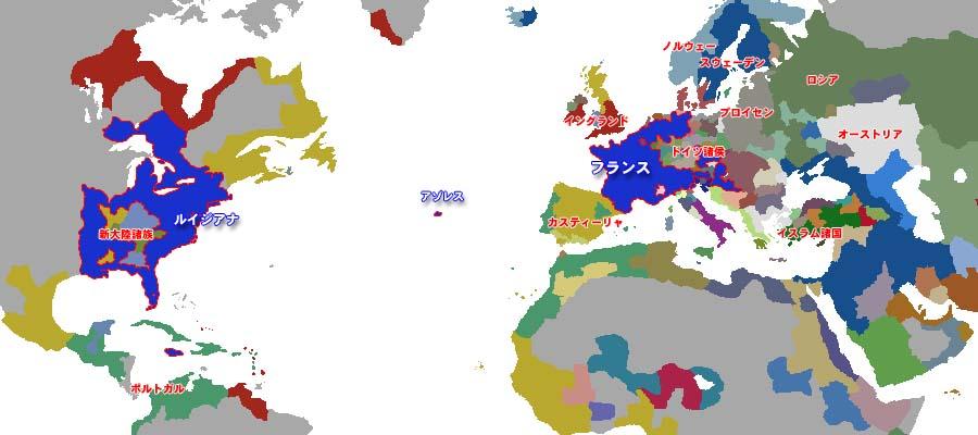 17世紀半ばの欧州