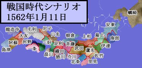 日本大分裂.jpg