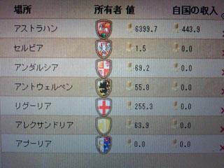 geo_sekachu.jpg