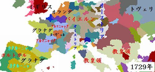 即位時地図
