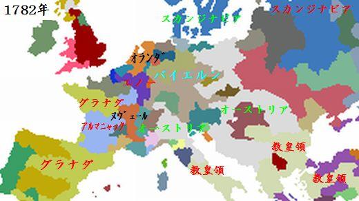 1782年地図