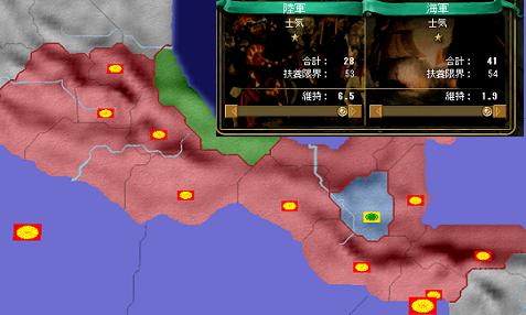 全軍で反乱鎮圧1548.png