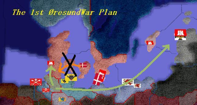 海戦計画.jpg